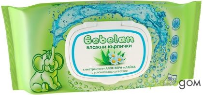 Wet wipes Bebelan with aloe and chamomile / MK BALK80