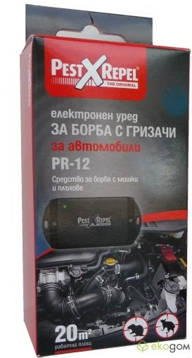 Ultrasonic pest repeller for cars