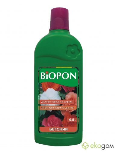 BIOPON begonia fertilizer