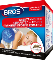 BROS – mosquito plug-in vaporizer + liquid refill / Art.№ BS 023