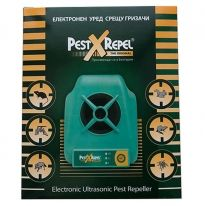 Ultrasonic animal repeller / Art.№ PR 220.6